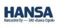 Hansa Group - информация и новости в Группе компаний «Ханса»