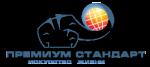 Премиум Стандарт - информация и новости в компании Премиум Стандарт