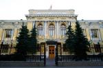 Центробанк РФ понизил ключевую ставку до 8,25%, однако значительного понижения не будет до 2019 года