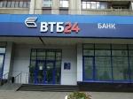 По итогам мая объем ипотечных кредитов, выданных ВТБ24 в Петербурге, составил 2,5 млрд рублей