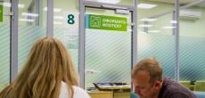 Ипотечные заемщики в России в среднем платят банкам 20-21 тыс. руб. в месяц