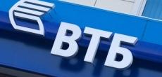 ВТБ расширил возможности рефинансирования ипотечных займов