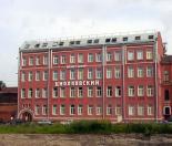 Фото БЦ Циолковский от УК неизвестна. Бизнес центр Ciolkovskiy