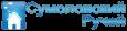 Сумоловский ручей - информация и новости в компании Сумоловский ручей