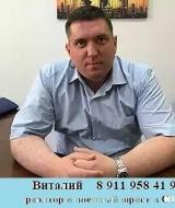 Мартынюк Виталий