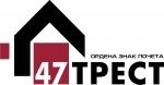 47 Трест - информация и новости в строительной компании 47 Трест