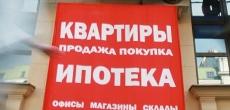 В 2018 году петербуржцы заняли в банках на жилье 200,3 млрд рублей