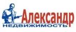 Александр Недвижимость - информация и новости в агентстве недвижимости АЛЕКСАНДР Недвижимость