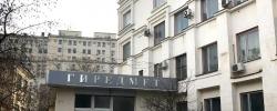 Здания «Гиредмета» рядом с Третьяковкой перестроят в элитный жилой комплекс