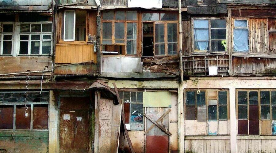 За 4 года планируется переселить свыше 18 тысяч жителей аварийных домов в Подмосковье