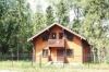 Пушкинский лес