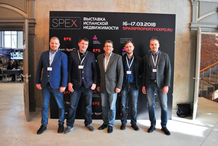 Выставка SPEX-2018: Испанская весна в заснеженной Москве