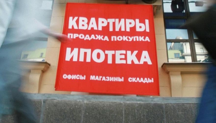 Мария Литинецкая: Увеличение налогов нивелирует позитивный эффект от уменьшения ставок по ипотеке
