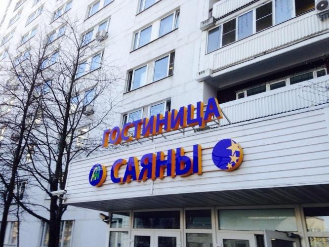 Группа ВТБ распродает непрофильные активы – бюджетные гостиницы в Москве, входящие в сеть «Гостиничная компания»