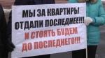 План по вводу проблемных объектов в России в 2018 году вырос вдвое – со 180-ми объектов до 360-ти