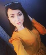 Стыренко Александра Игоревна