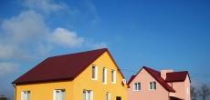 В Подмосковье, вероятно, можно будет купить недвижимость при помощи сельской ипотеки