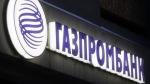 Центробанк РФ разрешил Газпромбанку, Сбербанку и Россельхозбанку открывать эскроу-счета для расчетов по ДДУ