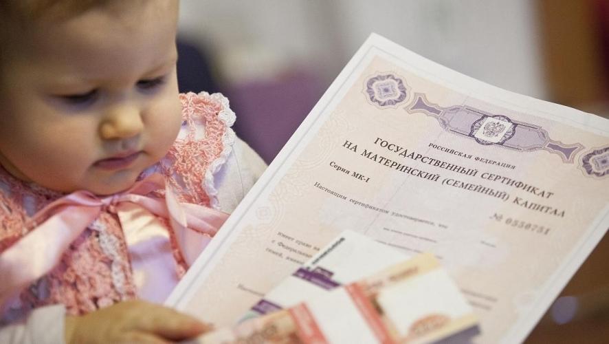 Погашение ипотеки материнским капиталом: условия, документы, инструкция