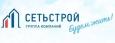 Сетьстрой - информация и новости в компании Сетьстрой