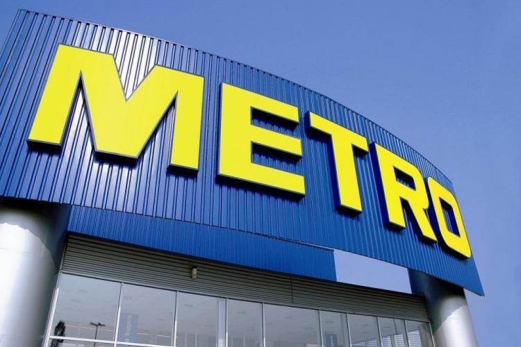 Ритейлер Metro Cash & Carry построит в районе Солнцево торговый комплекс площадью 90 тыс. кв. м