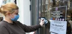 Власти Ленобласти окажут поддержку бизнесу в период эпидемии коронавируса
