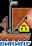 ВикингСтройИнвест - информация и новости в компании ВикингСтройИнвест