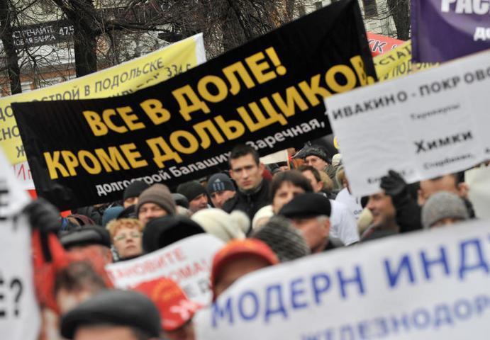 Из 34-х проблемных жилых комплексов в Москве невозможно достроить по крайней мере десять