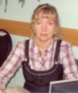 Ерастова Светлана Владимировна