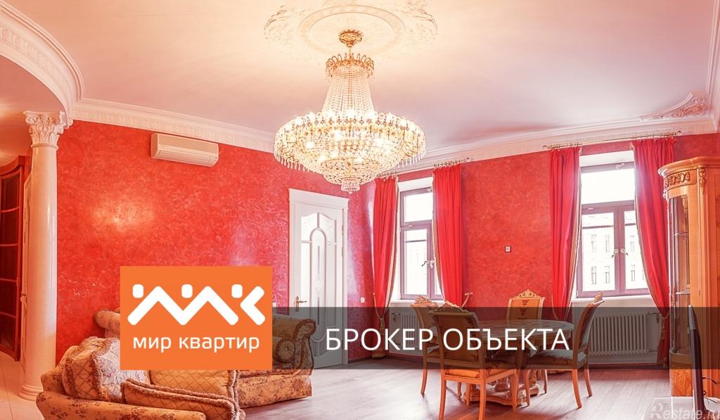 Сдать в аренду Квартиры вторичка Санкт-Петербург,  Центральный,  Гостиный двор, Караванная ул