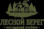 Лесной берег - информация и новости в компании Лесной берег
