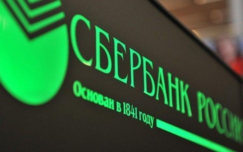 Сбербанк запустил сервис «Ипотека-онлайн» на сайте «ДомКлик» во всех регионах России