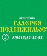 Мартынова Татьяна Николаевна