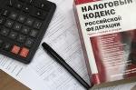 Депутаты Госдумы предложили зафиксировать на уровне 0,6 коэффициент для расчета налога на основе кадастровой стоимости объектов