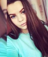 Полина Юрьевна