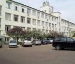 Фото БЦ Орджоникидзе, 11 от УК неизвестна. Бизнес центр Ordzhonikidze, 11