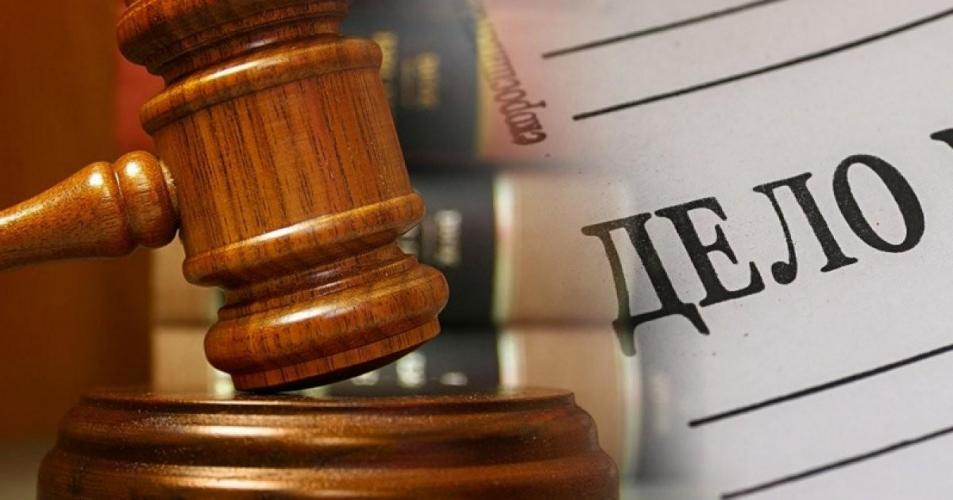 Осуждена группа мошенников – следователей и оперативников, нажившихся на обманутых дольщиках