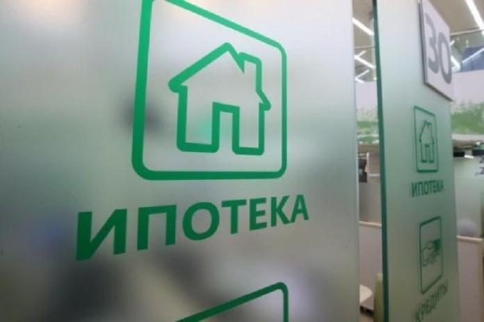 ДОМ.РФ: ипотечные ставки в России достигли минимального значения