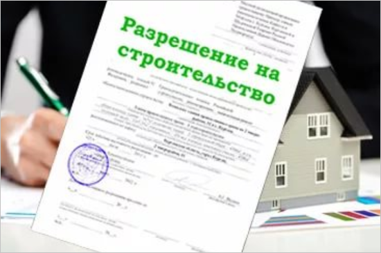 Смольный отказывает в ЗОС объектам с разрешениями до 1 июля 2018 года