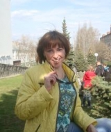 Лосина Светлана Александровна