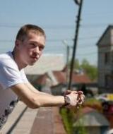 Бундеев Илья