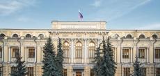 Центробанк выступил против поэтапного раскрытия эскроу-счетов