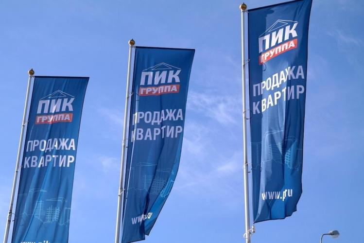 Основной акционер ГК ПИК Сергей Гордеев выкупит акции у Микаила Шишханова и Александра Мамута