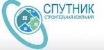 Спутник - информация и новости в строительной компании Спутник
