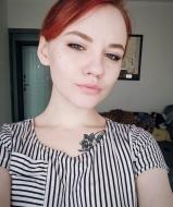 Стрепетилова Елизавета Алексеевна