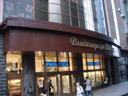 Эксперты: фуд-корты торговых центров привлекают инвесторов