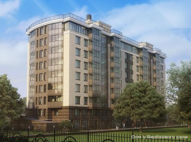 Открыты продажи квартир в ЖК «Дом у березового сада»