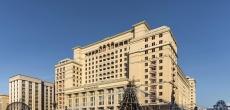 Самая дорогая квартира в России стоит 1,7 млрд рублей