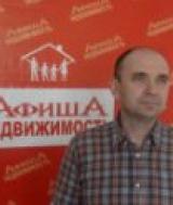Стрижко Евгений Анатольевич