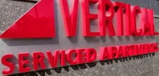 Becar Asset Management Group получила разрешение на строительство второго апарт-отеля сети «Vertical» под брендом Adagiо